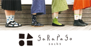 garapago socks